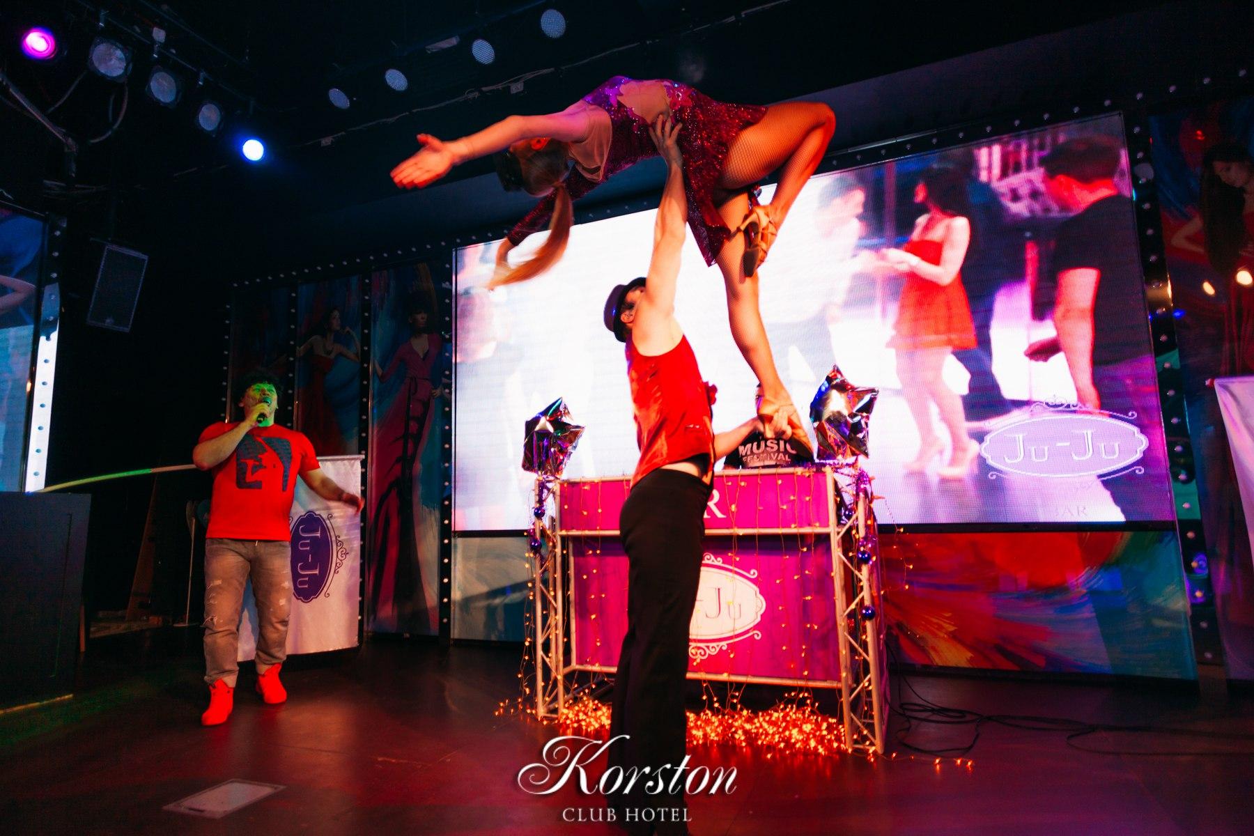 танцевально-акробатическое шоу